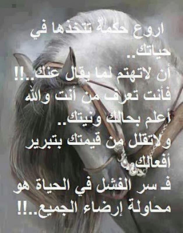 بالصور شعر الفراق , كلمات تخرج حزن الفراق 1346 11