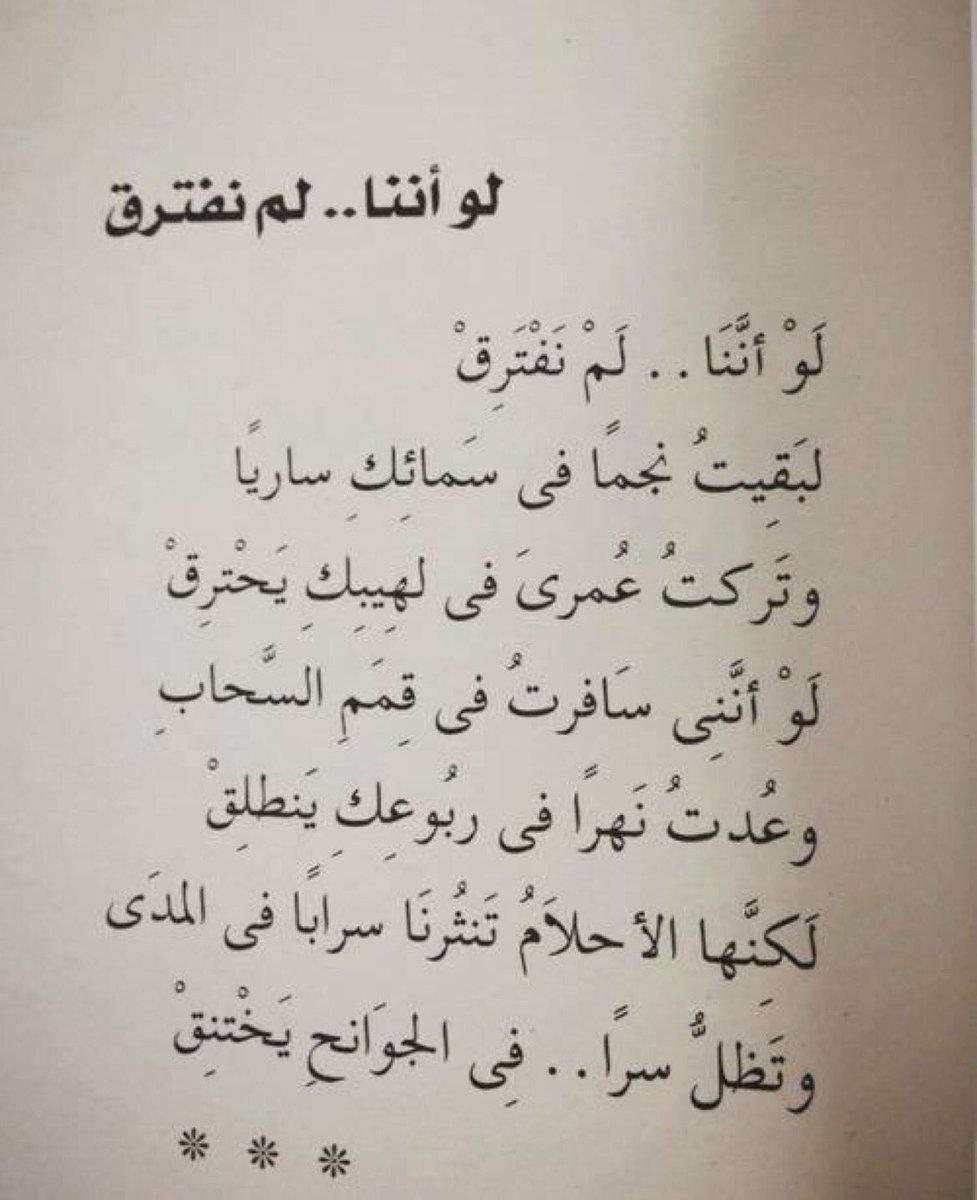 بالصور شعر الفراق , كلمات تخرج حزن الفراق 1346 6