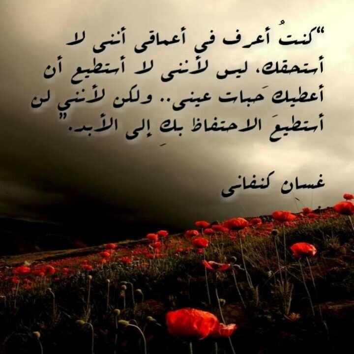بالصور شعر الفراق , كلمات تخرج حزن الفراق 1346 7