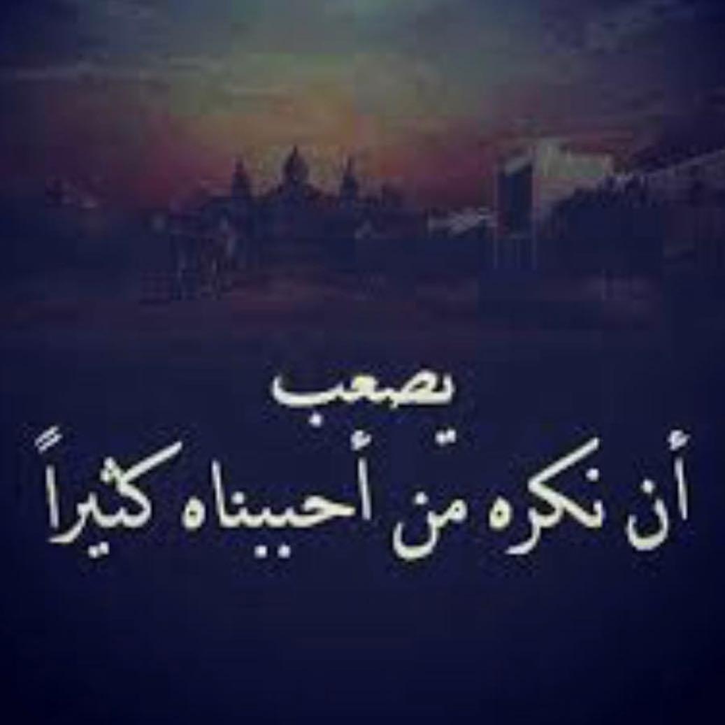 بالصور شعر الفراق , كلمات تخرج حزن الفراق 1346 9