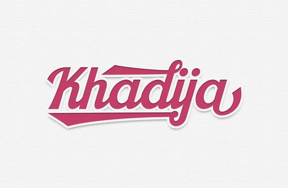 بالصور صور اسم خديجة , اجمل و احلى الصور لاسم خديجه 1365 11