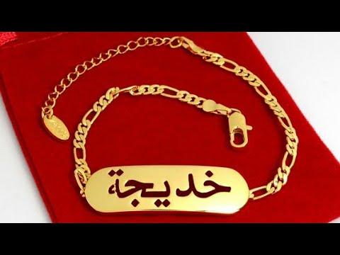 بالصور صور اسم خديجة , اجمل و احلى الصور لاسم خديجه 1365 2