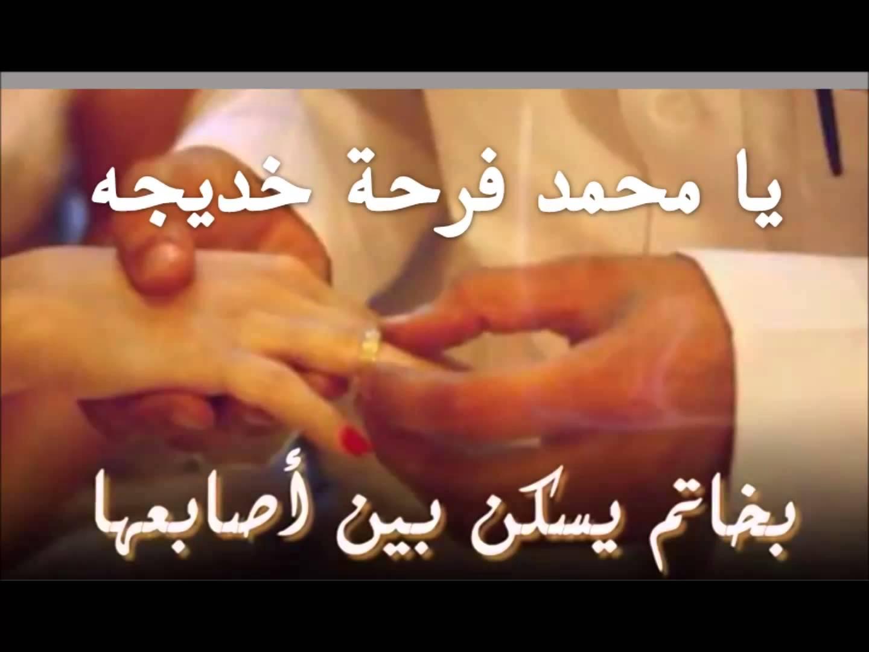 بالصور صور اسم خديجة , اجمل و احلى الصور لاسم خديجه 1365 6