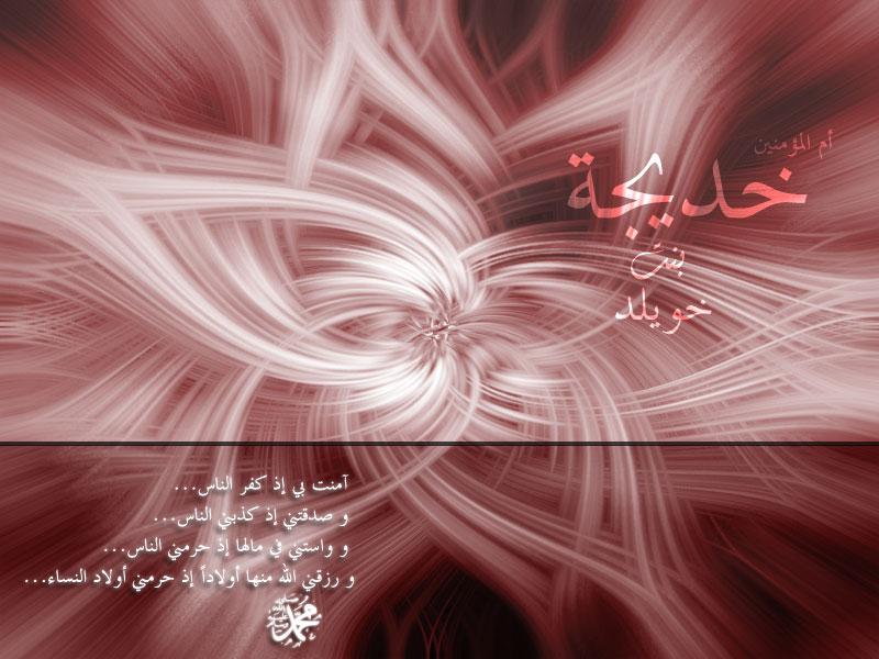 بالصور صور اسم خديجة , اجمل و احلى الصور لاسم خديجه 1365 7