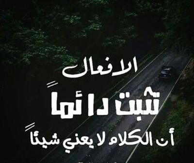 بالصور صور عن خيانة الصديق , صور توضح قسوة خيانة الاصدقاء 1369 8