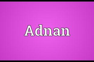 صور معنى اسم عدنان , اسم من قديم الازل و لكن مشهور