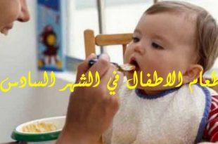 صور طعام الاطفال , الاكلات المفيه لصحه طفلك