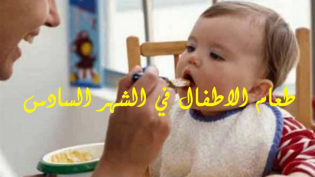 بالصور طعام الاطفال , الاكلات المفيه لصحه طفلك 1373