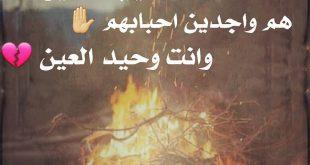 صور شعر شعبي ليبي , روعة الاشعار الللليبيه الشعبيه