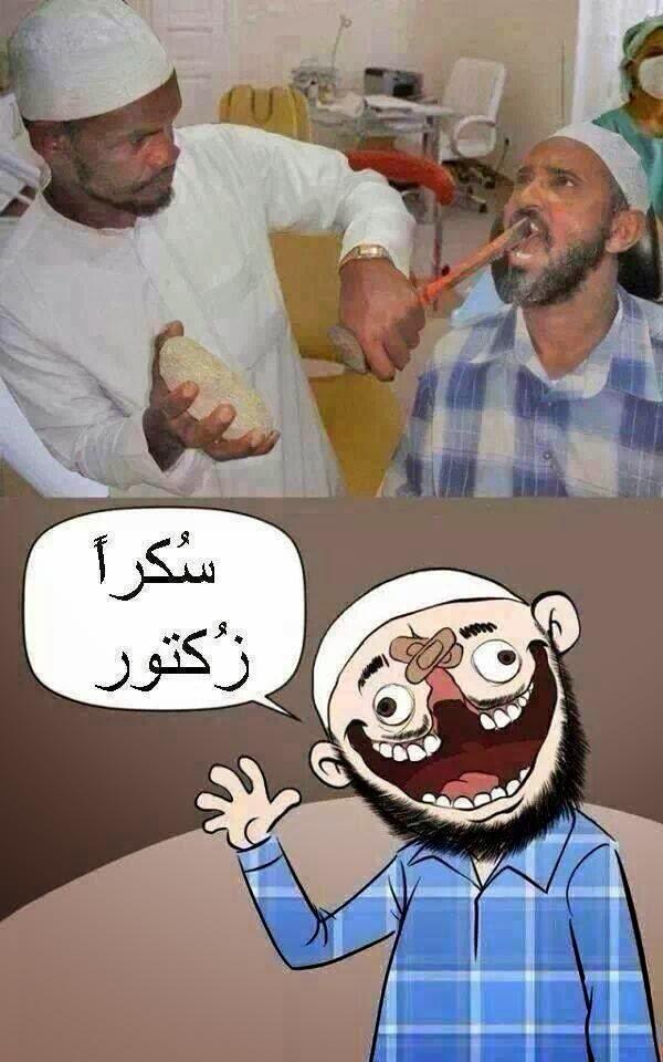 بالصور صوره مضحكه , صور كوميديه تموت من الضحك 1396 1