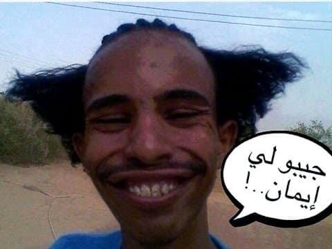 بالصور صوره مضحكه , صور كوميديه تموت من الضحك 1396