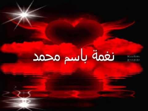 بالصور صور عن اسم محمد , احلى صور لاسم محمد 1404 1