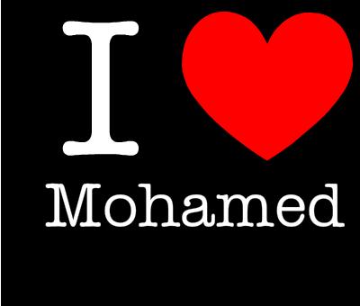 بالصور صور عن اسم محمد , احلى صور لاسم محمد 1404 3