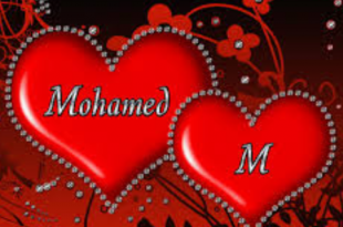 صور صور عن اسم محمد , احلى صور لاسم محمد