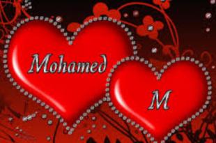 بالصور صور عن اسم محمد , احلى صور لاسم محمد 1404 4 310x205