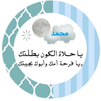 بالصور صور عن اسم محمد , احلى صور لاسم محمد 1404 6