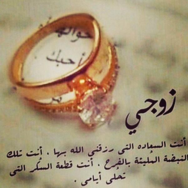 بالصور صور عن عيد الزواج , اجمل صور لاجمل مناسبه للزواج 1407 2