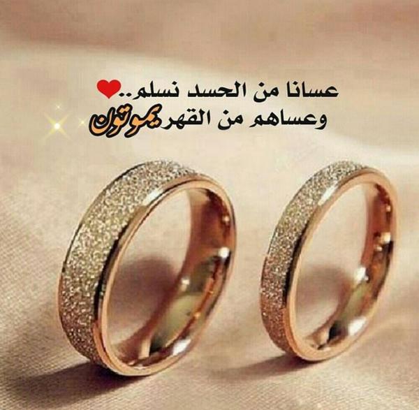 بالصور صور عن عيد الزواج , اجمل صور لاجمل مناسبه للزواج 1407 8