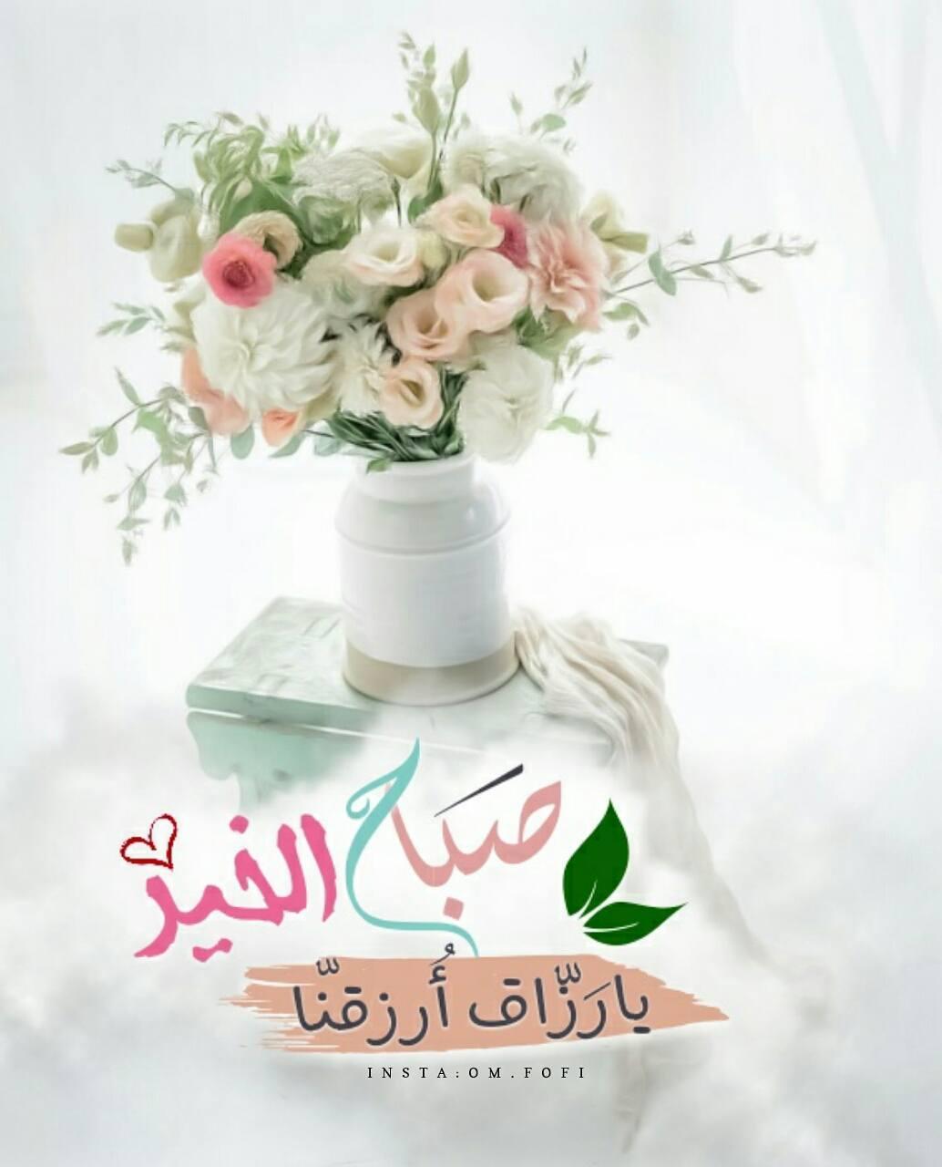 بالصور ادعية صباحية , دعا ء الصباح المبارك 1410 4