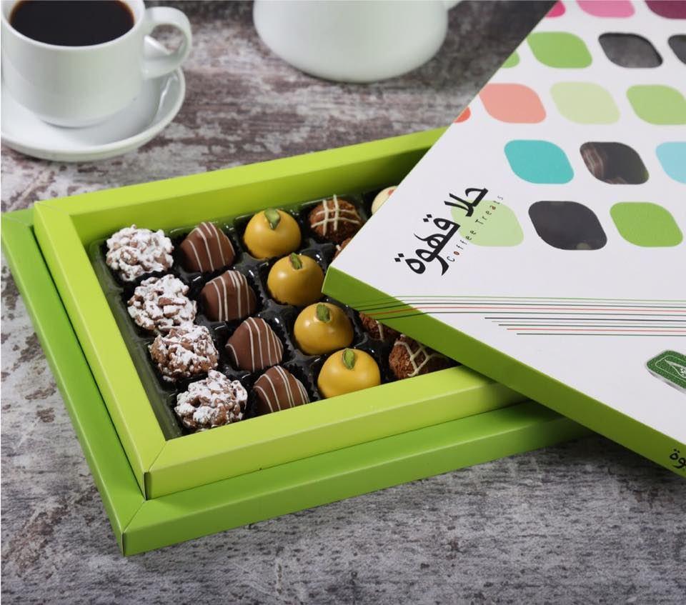 بالصور حلويات سعد الدين , احلى و افخم انواع الحلويات 1414 12
