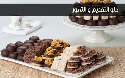 بالصور حلويات سعد الدين , احلى و افخم انواع الحلويات 1414 3