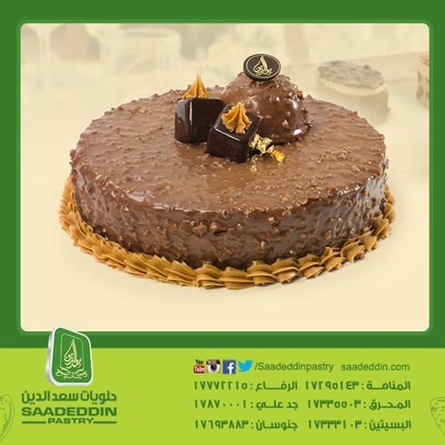 بالصور حلويات سعد الدين , احلى و افخم انواع الحلويات 1414 4