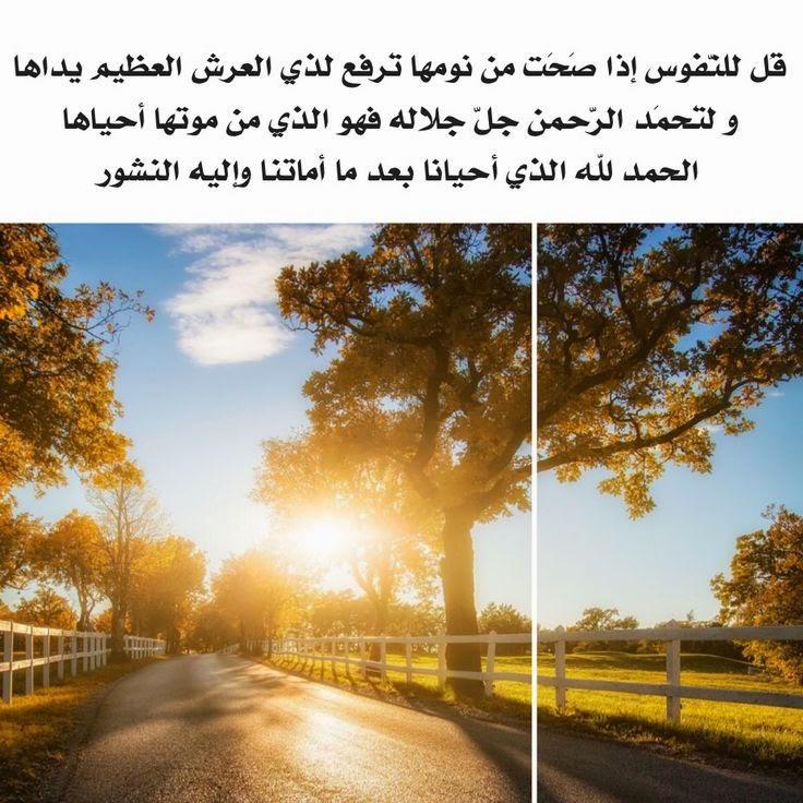 بالصور ادعية الصباح قصيرة , صباحكم باحلى ادعيه لله تعالى 1418 2