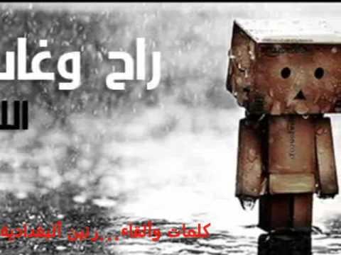 بالصور شعر عتاب عراقي , اجمل اشعار العتاب العراقيه 1421 1