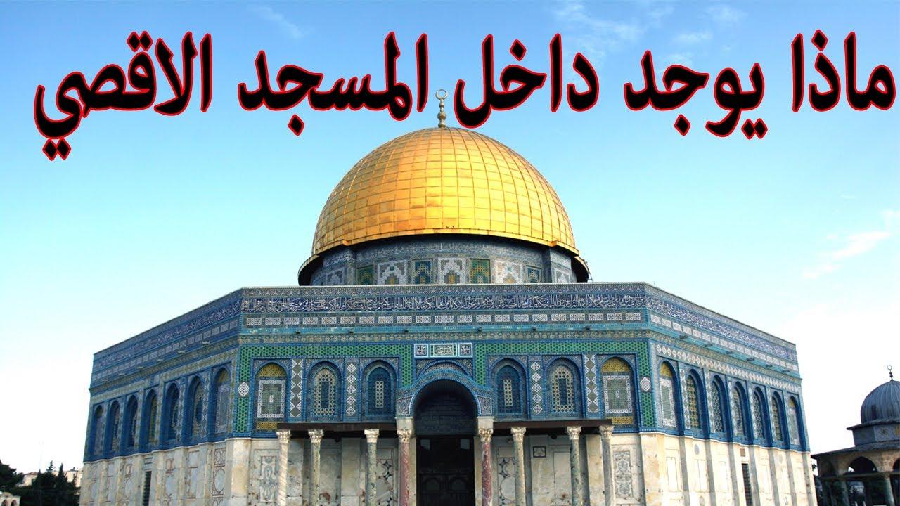 بالصور صور المسجد الاقصى , مشاهد للمسجد الاقصى 1437 9