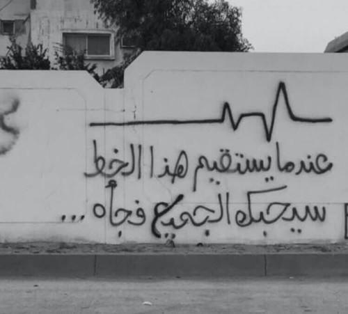بالصور كلام حزين عن الموت , اصعب العبارات عن فقد من نحب 1444 10