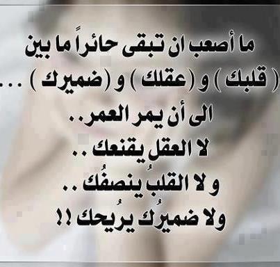 بالصور اشعار قصيره حزينه , اروع الاشعار االتى تعبر عن الحزن 1447 3