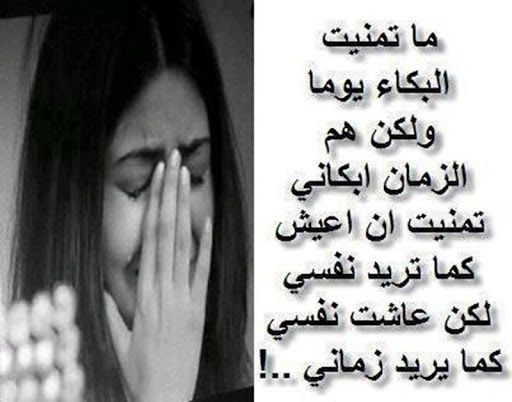 بالصور اشعار قصيره حزينه , اروع الاشعار االتى تعبر عن الحزن 1447 4