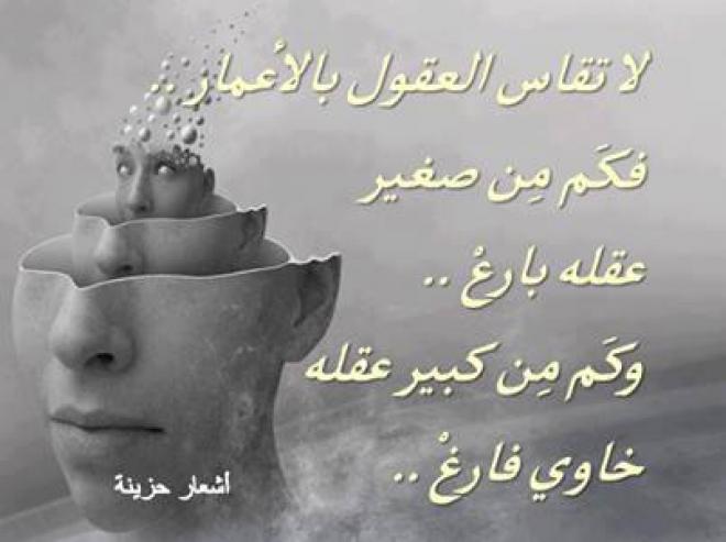 بالصور اشعار قصيره حزينه , اروع الاشعار االتى تعبر عن الحزن 1447 5