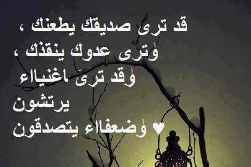 بالصور اشعار قصيره حزينه , اروع الاشعار االتى تعبر عن الحزن 1447 8