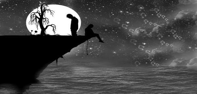 بالصور كلمات حزينه قصيره , افضل الكلمات عن الالم و الحزن الداخلى 1451 10