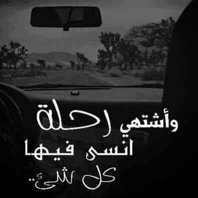 بالصور كلمات حزينه قصيره , افضل الكلمات عن الالم و الحزن الداخلى 1451 4