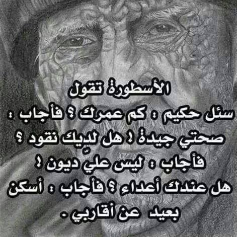 بالصور كلمات حزينه قصيره , افضل الكلمات عن الالم و الحزن الداخلى 1451 5