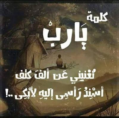 بالصور كلمات حزينه قصيره , افضل الكلمات عن الالم و الحزن الداخلى 1451 7