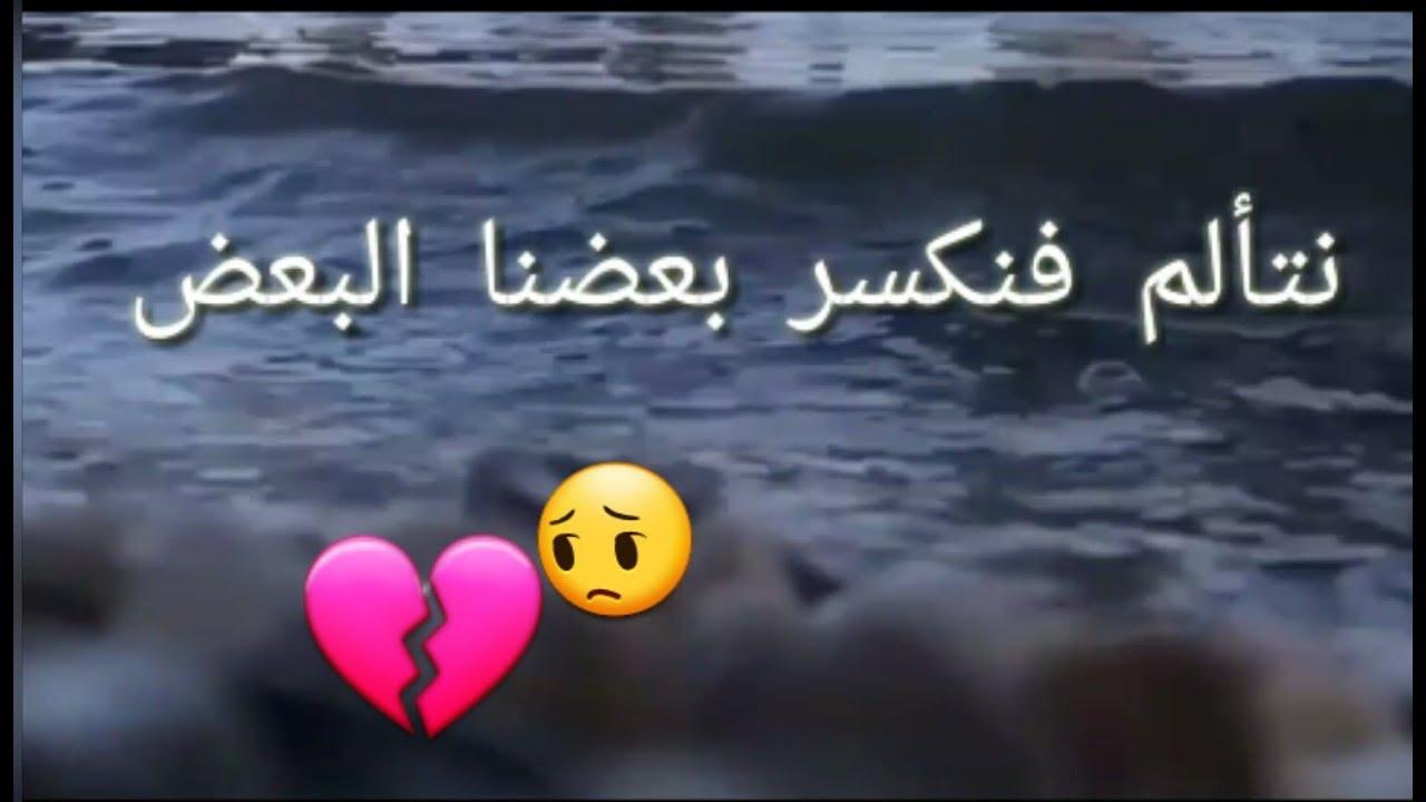 بالصور كلمات حزينه قصيره , افضل الكلمات عن الالم و الحزن الداخلى 1451 8