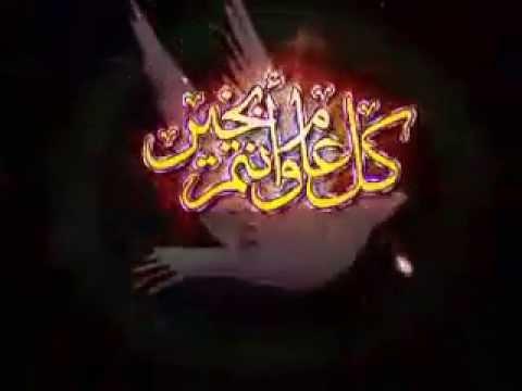 بالصور اجمل صور للعيد , العيد بحلته الجميله 1511 3