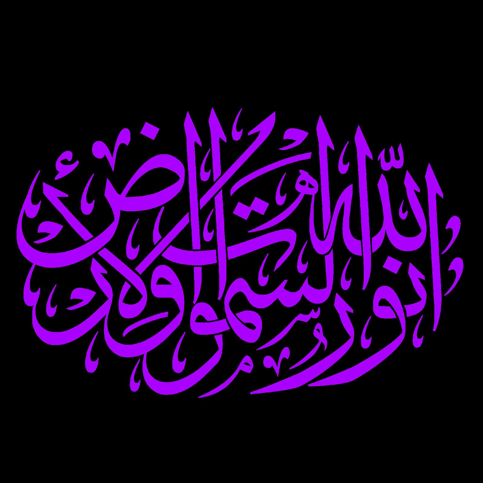 صورة عبارات اسلاميه , اجمل كلمات اسلامية معبرة 2019