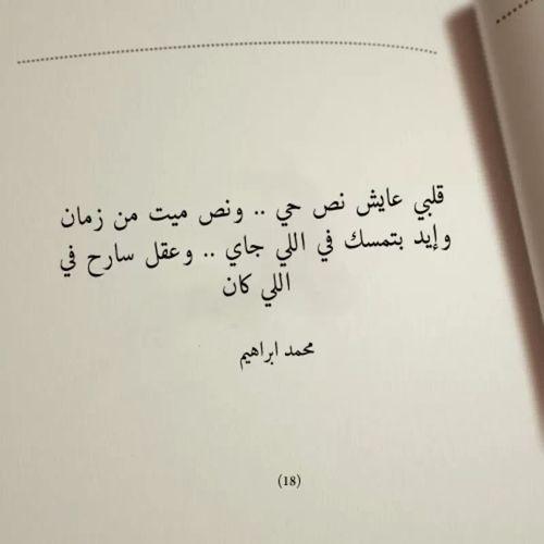 بالصور كلمات في الحب , اجمل كلام عن الحب 2694 10