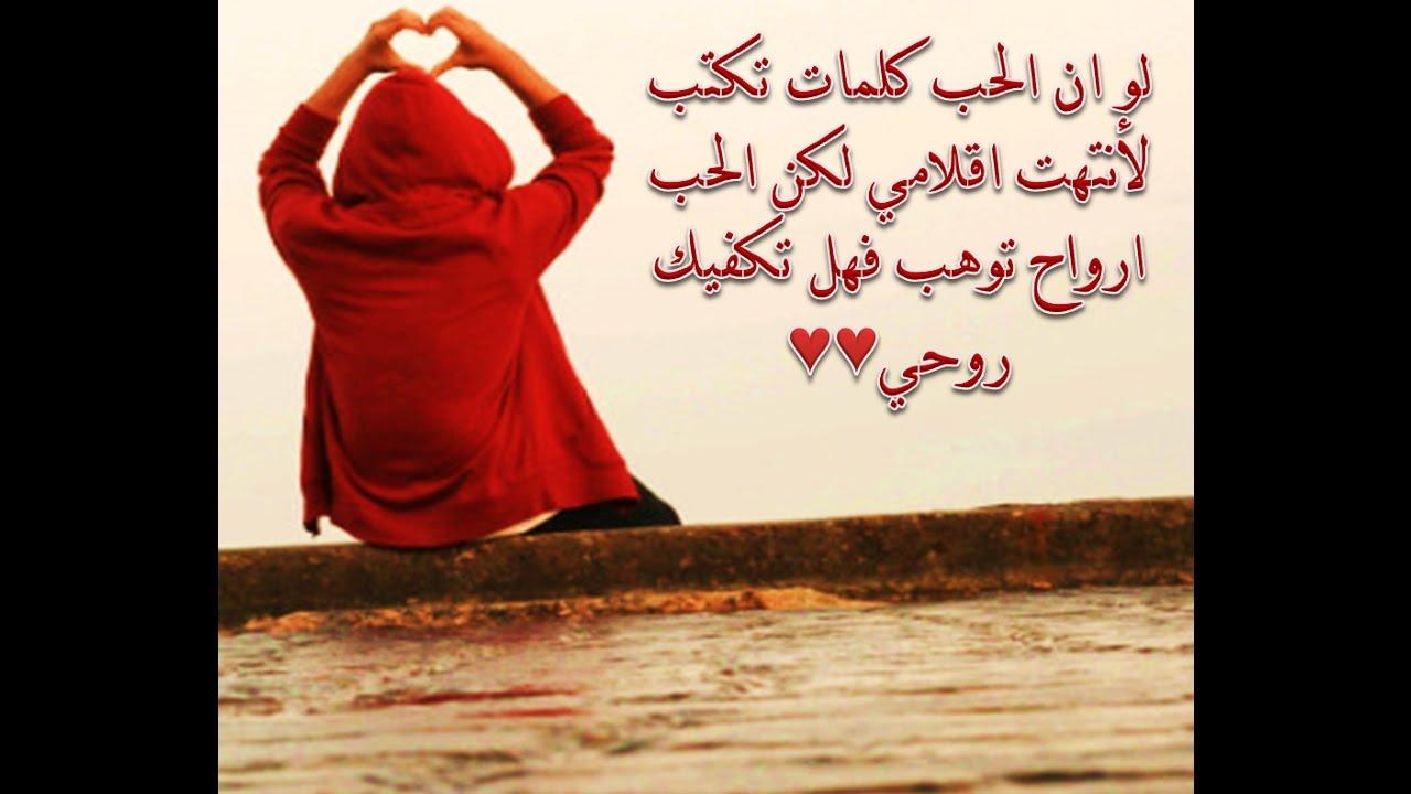 بالصور كلمات في الحب , اجمل كلام عن الحب 2694 4
