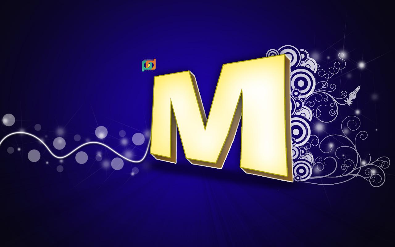 بالصور صور عن حرف m , اجمل صور لحرف الام 2915 2