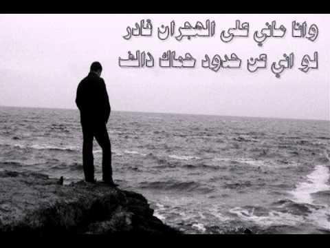 صور اشعار حب وشوق , اقرا اشعار حب و شوق
