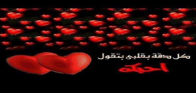 صورة اشعار حب وشوق , اقرا اشعار حب و شوق