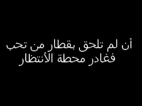 صورة عبارات حزينه قصيره للواتس اب , اقرا عبارات حزينه قصيره للواتس اب