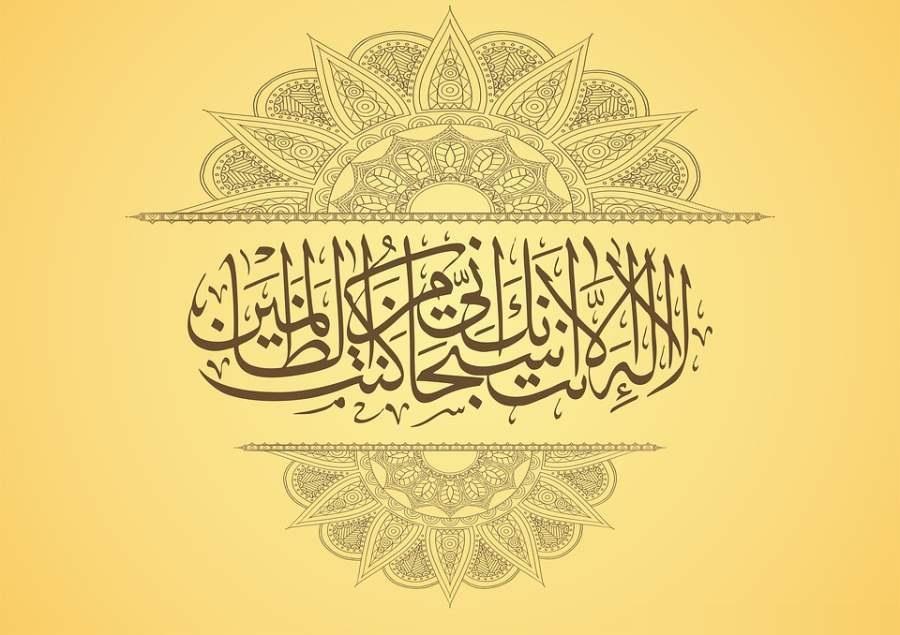 صور صور واتس اب اسلامية , شاهد صور اسلاميه للواتس