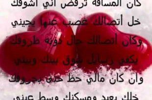 بالصور رسائل غرام , صور لرسائل غرام 3774 12 310x205