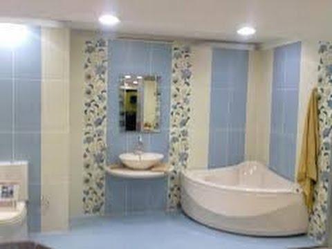 صور اشكال سيراميك حمامات , شاهد سيراميك للحمامات